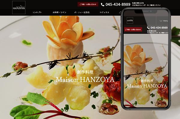 創作料理 HANZOYA Maison様